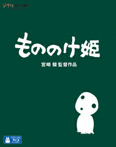もののけ姫(Blu−ray Disc)...:ebest-dvd:13904520