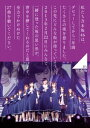 乃木坂46/乃木坂46 1ST YEAR BIRTHDAY LIVE 2013.2.22 MAKUHARI MESSE