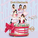 Idol Name: Ta Line - Doll☆Elements/君のトナリで踊りたい!