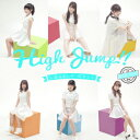 愛乙女★DOLL/High jump