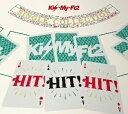 Kis−My−Ft2/HIT! HIT! HIT!(DVD付)