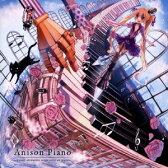 まらしぃ/Anison Piano〜marasy animation songs cover on piano〜