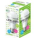 【在庫あり】【18時までのご注文完了で当日出荷可能!】NEC LDA8N LEDランプ(昼白色) 全光束550lm E26口金 一般電球タイプ LIFELED'S