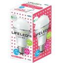 【在庫あり】【18時までのご注文完了で当日出荷可能!】NEC LDA8L LEDランプ(電球色) 全光束400lm E26口金 一般電球タイプ LIFELED'S