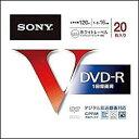 ソニー 20DMR12MLPS 録画用 DVD-R 4.7GB 1回録画 プリンタブル 16倍速 20枚