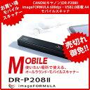 CANON DR-P208II imageFORMULA 600dpi・USB2.0搭載 A4モバイルスキャナ