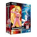 AHS Sound PooL jam バンドパック III
