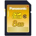 パナソニック RP-SDWA08GJK SDHCカード 8GB