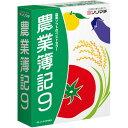ソリマチ 農業簿記9 消費税改正対応版