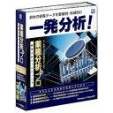日本ソフト販売 業種分析プロ