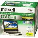 マクセル DRD47WPD.20S データ用 DVD-R 4.7GB 1回記録 プリンタブル 16倍速 20枚