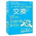 アーク情報システム HD革命 / CopyDrive V6 通常版