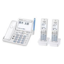 パナソニック VE-GD72DW-W(パールホワイト) デジタルコードレス電話機 子機2台