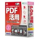 メディアドライブ やさしくPDFへ文字入力 PRO v.9.0 5ライセンス