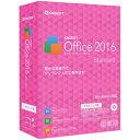 キングソフト KINGSOFT Office 2016 Standard パッケージアカデミック版 Win&Android