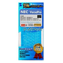 サンワサプライ FA-SNXV38 キーボードカバー NEC VersaPro用