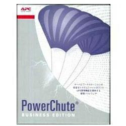 APC SUA 500/750 タワー用 DL版PowerChute Business Edition for Win
