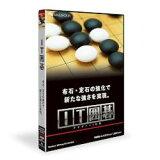 マグノリア IT囲碁 価格改定版