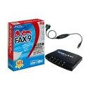 interCOM まいとーく FAX 9 Pro モデムP USB変換ケーブル付
