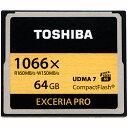 東芝 CF-EX064V コンパクトフラッシュカード 64GB