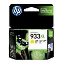 HP CN056AA 純正 HP933XL インクカートリッジ イエロー 増量