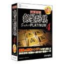 ジャングル 世界最強銀星将棋 Super PLATINUM 4 Win