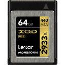 レキサー・メディア LXQD64GCRBJP2933 XQDメモリーカード 64GB