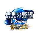 KOEI 信長の野望 Online -覚醒の章- TREASURE BOX