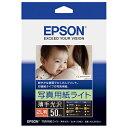 エプソン K2L50SLU 写真用紙ライト 薄手光沢 2L 50枚