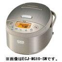 【送料無料】SANYO ECJ-MG18-SN(ステンレスゴールド) 圧力IH炊飯器(1升) おどり炊き【smtb-u】