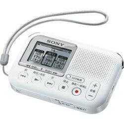 ソニーICD-LX31_メモリーカードレコーダー