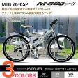 マイパラス マウンテンバイク 26インチ 18段変速 Wサスアルミ M-960 type2 シルバー
