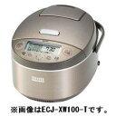 【送料無料】SANYO ECJ-XW180-T(プレミアムブラウン) 圧力IH炊飯器(1升) おどり炊き【smtb-u】