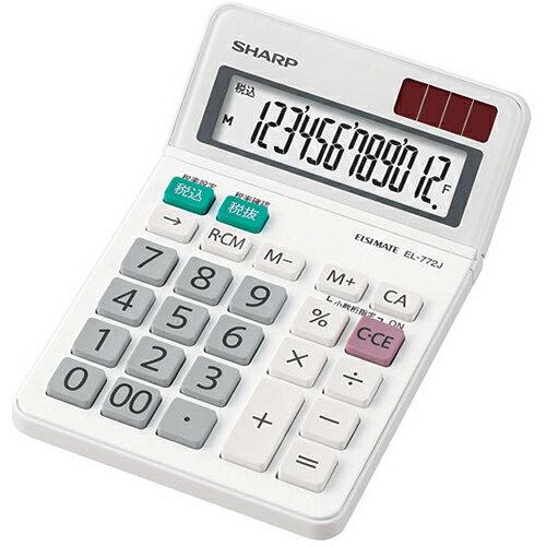 シャープ EL-772J-X 卓上電卓 12桁の商品画像