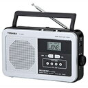 東芝 TY-SHR3-S(シルバー) AM/FM/SWラジオ