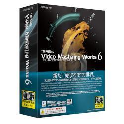 ペガシス TMPGEnc Video Mastering Works 6