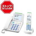 シャープ JD-AT80CL(ホワイト) デジタルコードレス電話機 子機1台