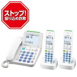 シャープ JD-AT80CW(ホワイト) デジタルコードレス電話機 子機2台