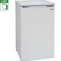 【長期保証付】アビテラックス ACF-110E 1ドア冷凍庫 右開き 100L