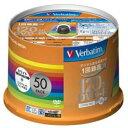 Verbatim VHR12JP50V5 録画用 DVD-R 4.7GB 1回録画 プリンタブル 16倍速 50枚