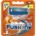 P&G ジレット フュージョン 5+1 専用替刃 8個入
