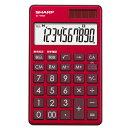 シャープ EL-VW31-RX(スタイリッシュレッド) 卓上電卓 10桁 手帳タイプ