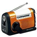 ソニー ICF-B09-D(オレンジ) FM/ワイドFM/AMポータブルラジオ 手回し充電対応