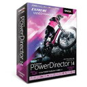 CyberLink PowerDirector 14 Ultimate Suite 通常版