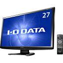 IODATA LCD-RDT272XPB(ブラック) GigaCrysta(ギガクリスタ) 27型ワイド 液晶ディスプレイ