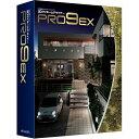 メガソフト 3DマイホームデザイナーPRO9 EX