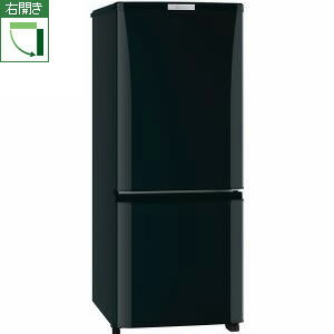 【設置+長期保証】三菱 MR-P15Z-B(サファイアブラック) Pシリーズ 2ドア冷蔵庫 右開き 146L