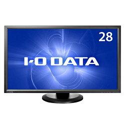 IODATALCD-M4K282XB(ブラック)_28型ワイド_液晶ディスプレイ
