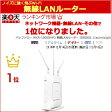 バッファロー WXR-1900DHP2 無線LANルーター IEEE802.11ac/n/a/g/b