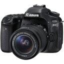 【長期保証付】CANON EOS 80D EF-S18-55 IS STM レンズキット